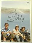 「ユウキ」DVD